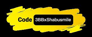 shabu smile hightlight-07.png