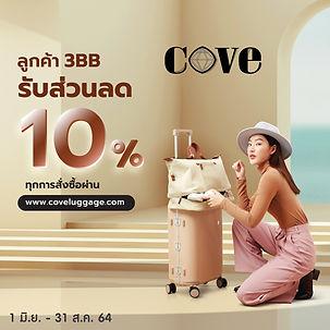 COVE-Luggage_1040.jpg