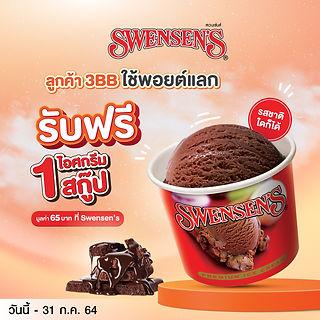 3BB-Reward-Swensens_1040.jpg