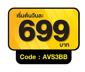 AVIS_980x580_แยกชิ้น-05.png