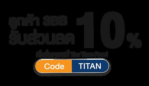 HL-9_the titan_980x580_แยกชิ้น-02.png