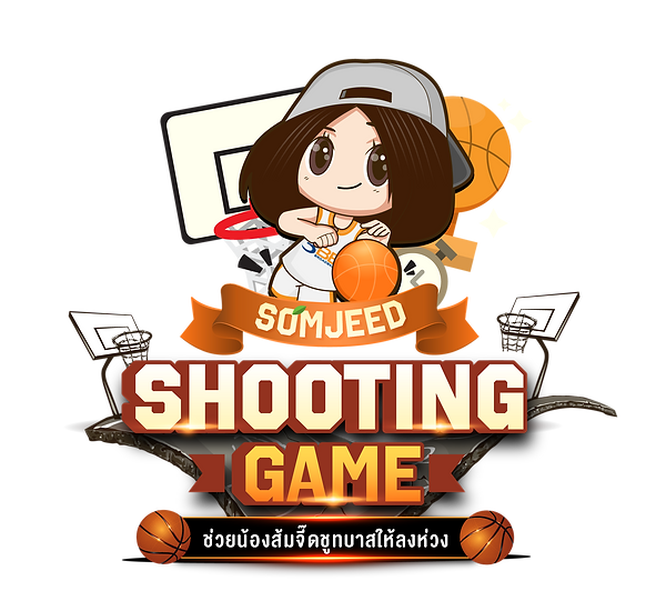 HL-2_SOMJEED GAME_Basketball_980x580_แยก