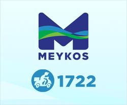 Farmacias Meykos Tel. 1722
