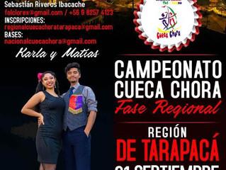 Campeonato de Cueca Chora Región de Tarapacá