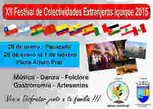 festival colectividades extranjeras.jpg