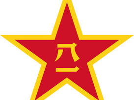 CONGRESSIONAL REPORT ON CHINESE MILITARY