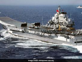 China slams new US Navy 'provocation'
