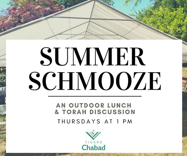 Summer Schmooze (1).png