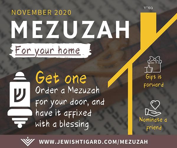 Mezuzah (3).png