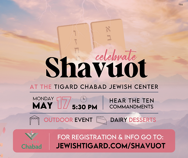 Copy of Tigard Shavuot Flyer.png