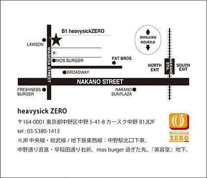 ZERO_MAP2014.jpg