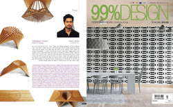 99% Design Israel