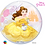 Thumbnail: Disney Princess Belle Bubble Balloon