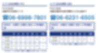 スクリーンショット 2020-02-06 2.27.10.png
