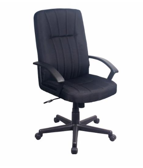 Milano High Back Executive Chair