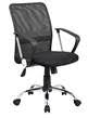 SIT Manager Mesh Fabic Task Chair