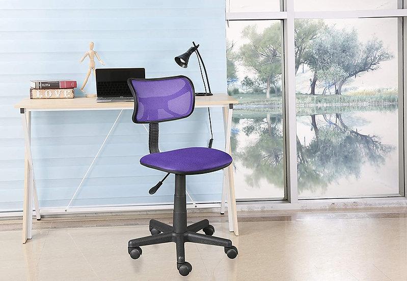 Urban Shop Mesh Office Chair - Purple