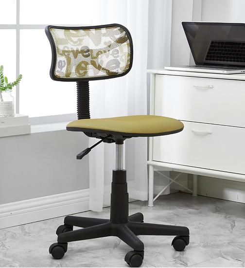 "Urban Shop Swivel Mesh Office Chair (""love"" Green Print)"