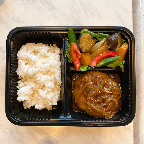 Hamburg steak bento ハンバーグ弁当