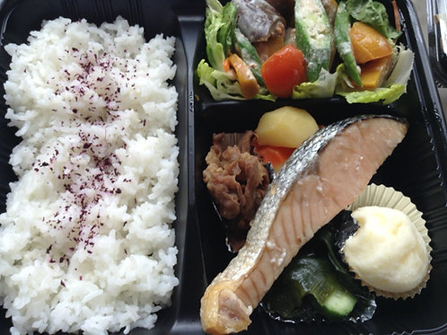 Baked Norway salmon bento box 焼鮭弁当