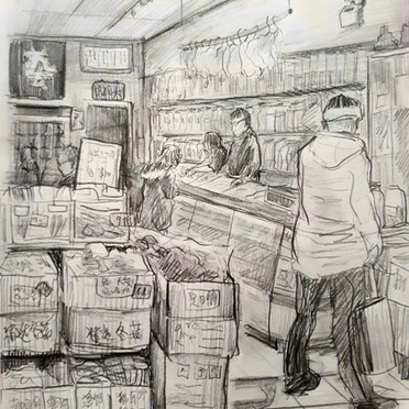 quick sketch of a Chinese herbal store a
