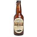 Kyoto Beer Yuzu Ale
