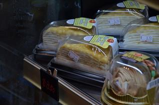 Mini Store Cake