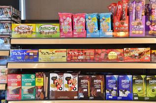 Mini Store Chocolate