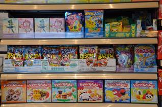 Mini Store Confection2