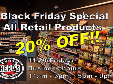 Black Friday Special Mini Store Products 20%OFF