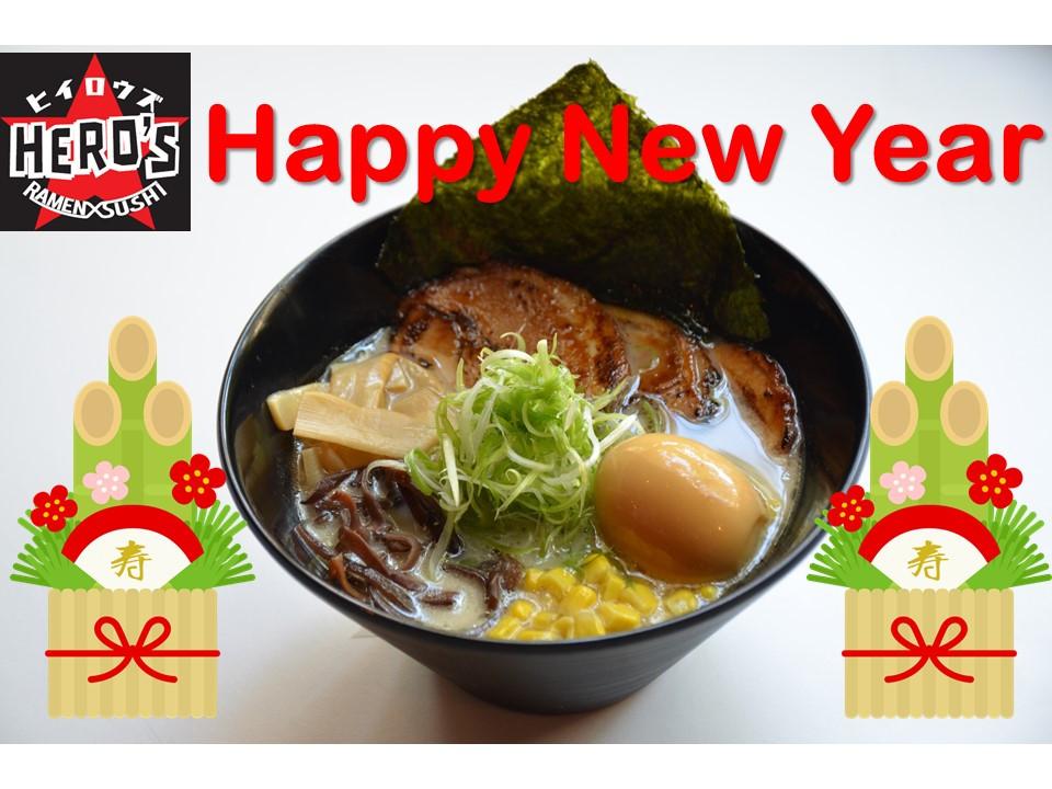 The picture shows Hero's Ramen x Sushi's ramen and Kadomatsu.