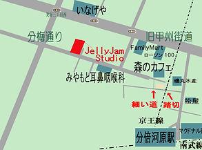 分倍河原地図改定版ミントグリーン.jpg