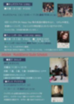 クラス紹介キッズゴス、親子リトミックコピー.jpg