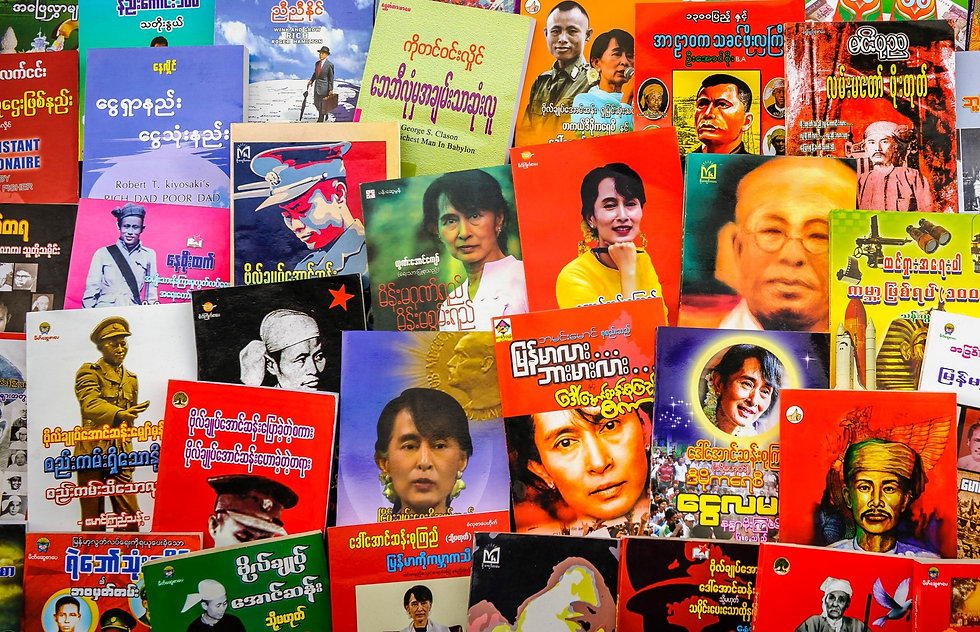Aung%20sann_edited.jpg