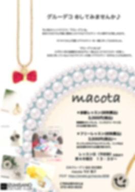 macota2019.jpg