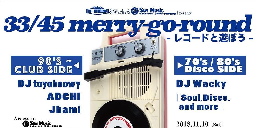 33/45 merry-go-round -レコードと遊ぼう-