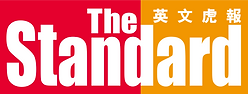 The_Standard_Logo.svg.png