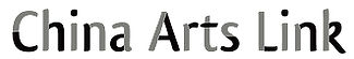 China Arts Link Logo.jpg