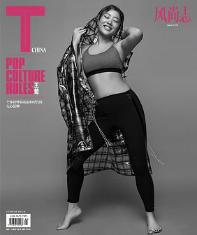 6 -T magazine Arts&Entertainment August