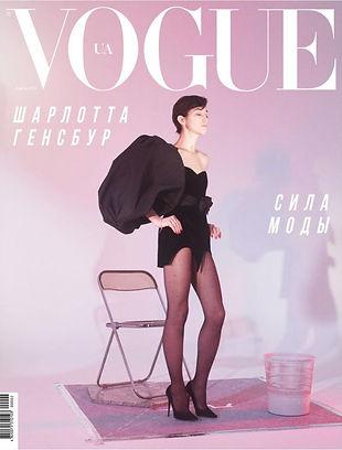 5 - Vogue Ukraine April 2018.jpg