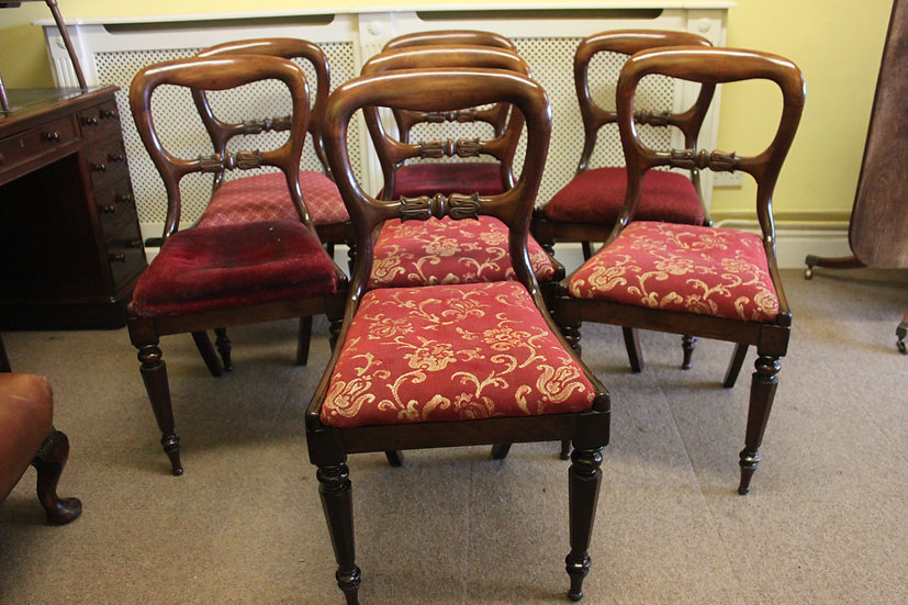 A set of seven early Victorian mahogany chairs