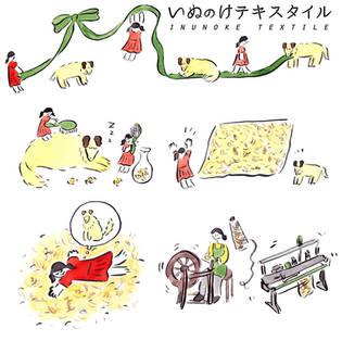 「いぬのけテキスタイル」Web Illustration