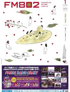 FM802タイムテーブル Illustration