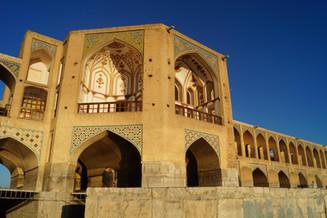 Zwei Wochen durch das alte Persien