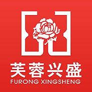 Xingsheng.jpg