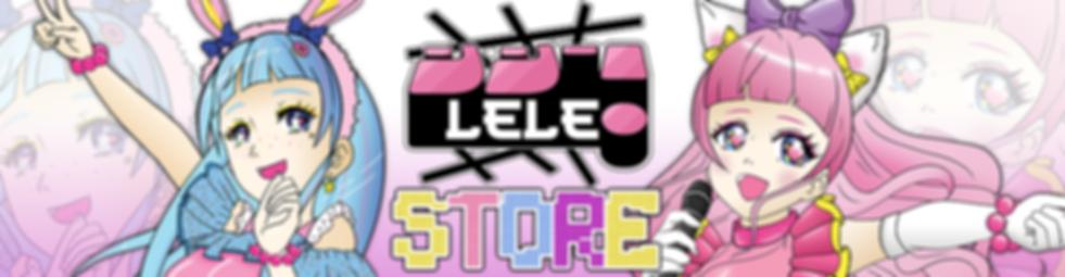 LeLeStore.png