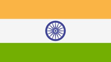 भारत (INDIA)
