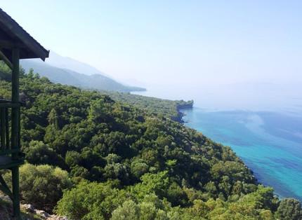 Güzelçamlı Dilek Yarımadası