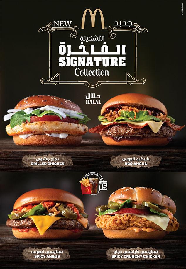 Hamburger Photos