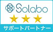 Solabo固定バナー.png